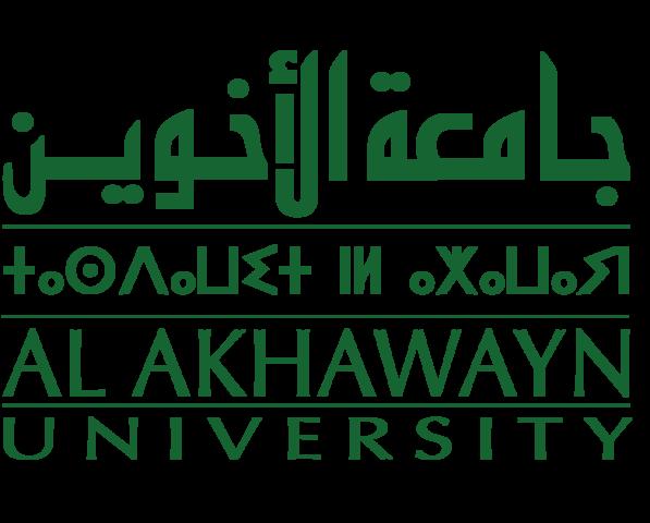 Université Al Akhawayne, Ifrane